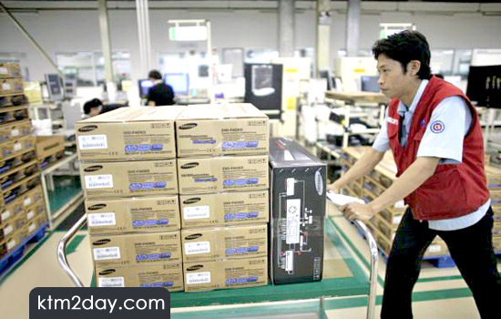 Samsung Malaysia urged to hire more nepali workers