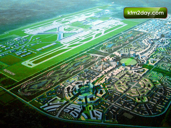 Nepal's Second international airport