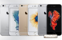 Apple iPhone 6S Price In Nepal