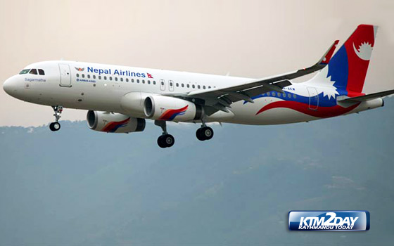 nepal-airlines