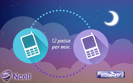 ncell-night-voice-pack