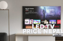 LED TV Price in Nepal