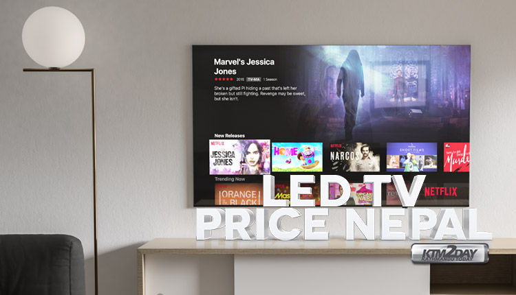 LED-TV-Price-in-Nepal