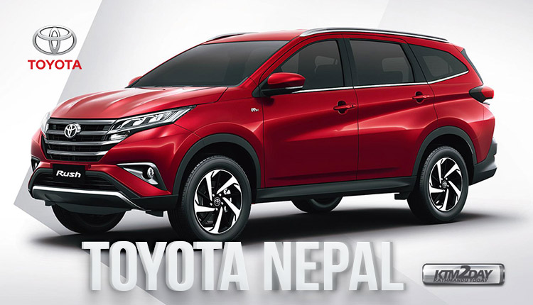 Toyota-Car-Price-Nepal
