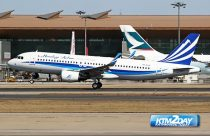 Himalaya Airlines to operate daily flights to Doha from July 11