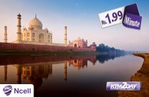 Ncell lowers call rate to India