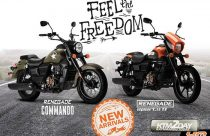 UM Bikes launches Renegade Commando and Renegade Sport S