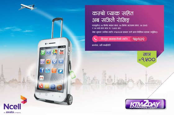 ncell-roaming