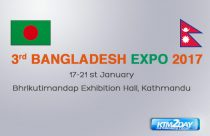 Bangladesh Expo 2017 to be held from 17-21 January