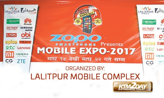 mobile-expo