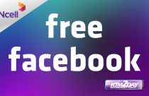Ncell launches Free Facebook offer