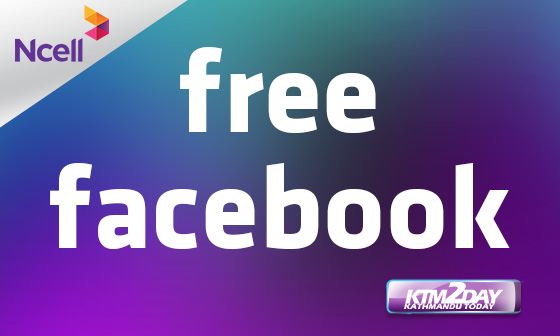Ncell-free-facebook