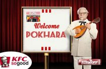 KFC opens new outlet in Lakeside Pokhara