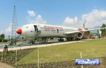 Nepal's second aviation museum opens in Sinamangal