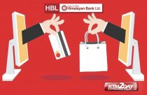 Himalayan Bank announces its E-Commerce Payment Gateway