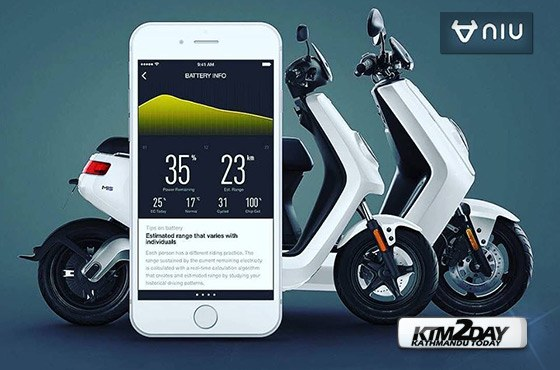 Niu Electric Scooters Price In Nepal Specs Features