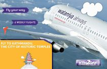 Wataniya Airways starts direct flights to KTM