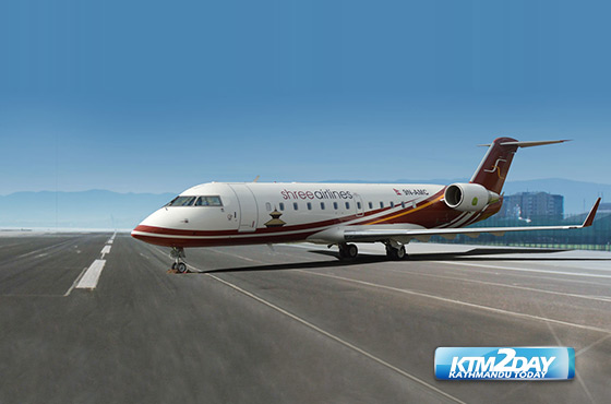 nepal-domestic-airlines