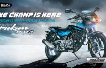 Bajaj Pulsar 150 TD price increased in Nepali market