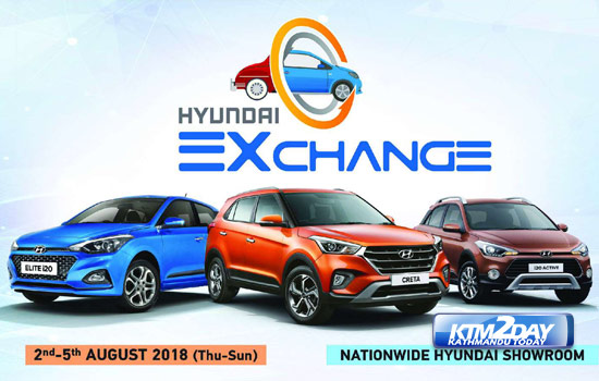 Hyundai-exchange