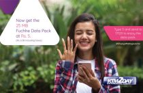 Ncell launches data pack at just five rupees