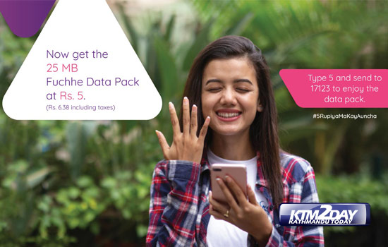 Ncell-small-data-pack