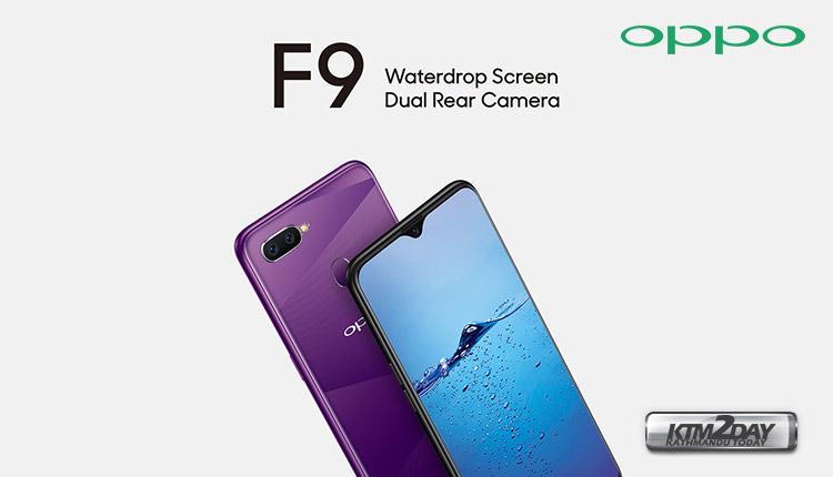 Oppo F9 Price in Nepal - Price Features and Specs - KTM2DAY