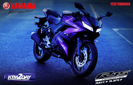 Yamaha R15 V3 launched in Nepal for Rs. 4.20 Lakh