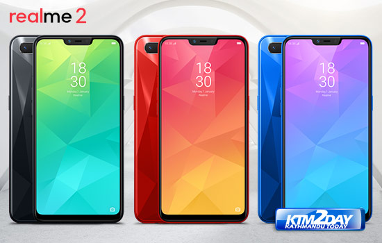 Realme 2 Price in Nepal - Specs & Features - ktm2day com