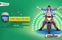 """Bajaj Nepal brings festive offer """"Pocket Full"""""""