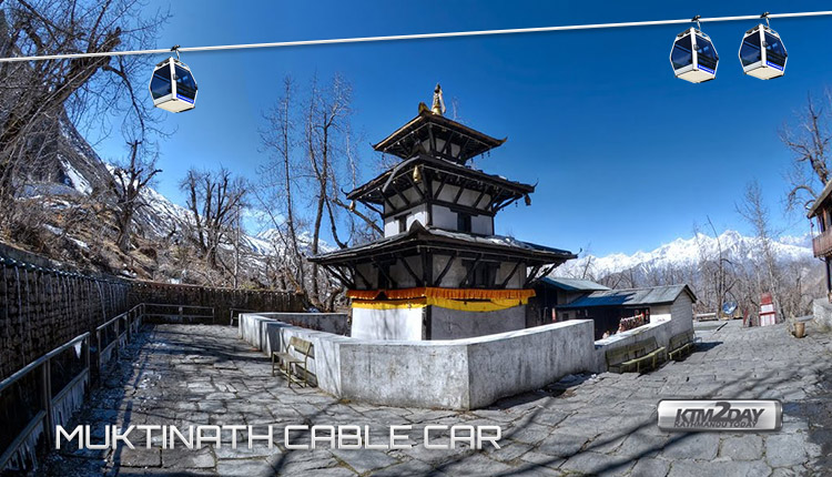 Muktinath-Cable-Car