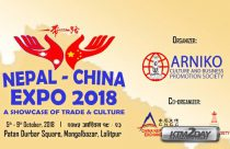 Nepal China Expo 2018 to be held from Oct 5-9