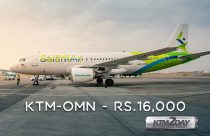 Salam Air starts flights to KTM at just Rs.16000
