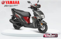 Yamaha ZR Street Rally launched in Nepali market