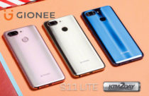 Gionee Mobiles Price in Nepal