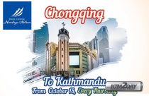 Himalaya Airlines starts flights to Chongqing China