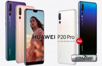 Huawei P20 Pro and P20 - Specs, Features and Price in Nepal