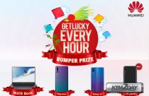 Huawei brings Dashain offer with bumper prize