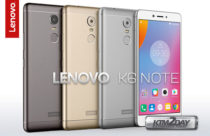 Lenovo Mobiles Price in Nepal