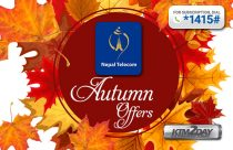 Nepal Telecom launches Autumn Offer with unlimited data