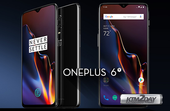 Oneplus 6t T Mobile To International