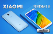 Xiaomi Redmi 5 - Price Specs & Features