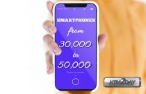 Best smartphones under Rs 50,000