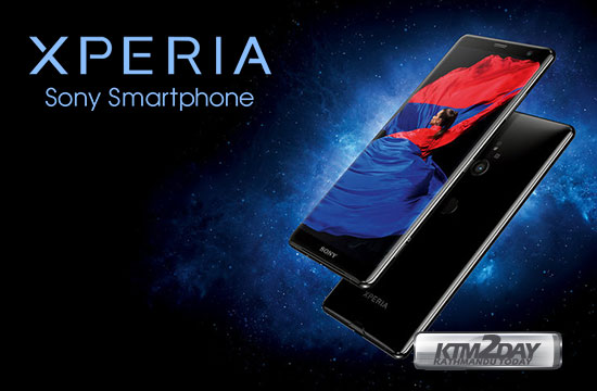 sony-mobile-price-nepal