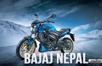 Bajaj Bikes Price in Nepal 2020 (Jan Update)