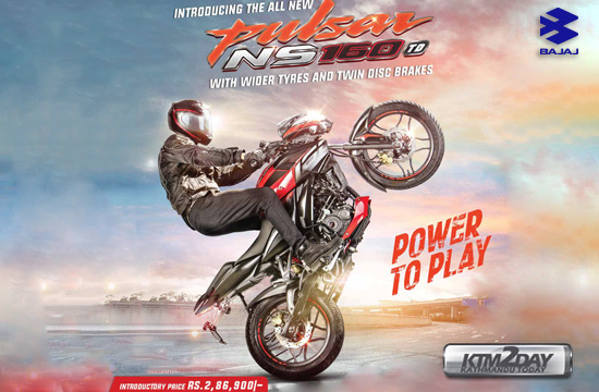 Bajaj Pulsar NS160 TD Price in Nepal + Specs & Features - ktm2day com