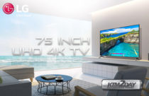 LG launches 75 inch UHD 4K TV in Nepali market