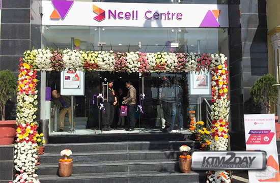 Ncell-Centre-New-Baneshwor