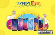 Samsung brings Tihar Festive offer on selected models