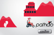 Ride Hailing App Pathao now available for both Android & iOS